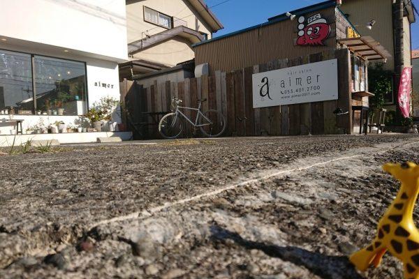11月27日にお店前の歩道工事のお知らせです。